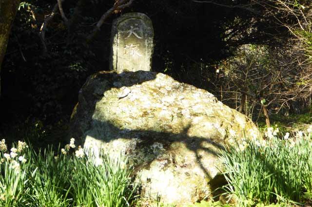 犬塚信乃の石碑
