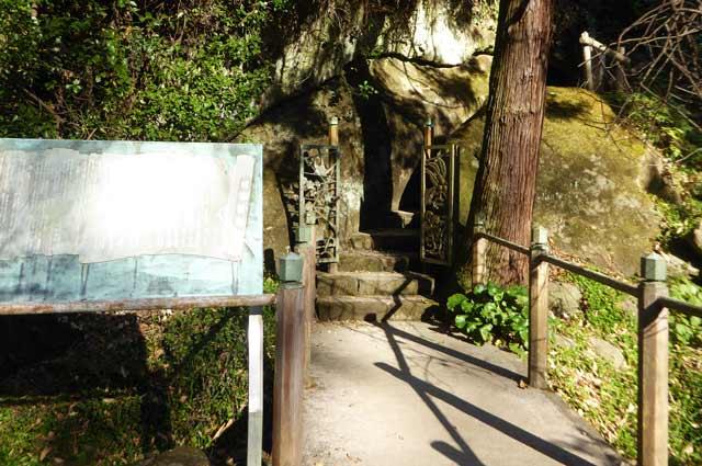 伏姫籠穴の入口の門の画像
