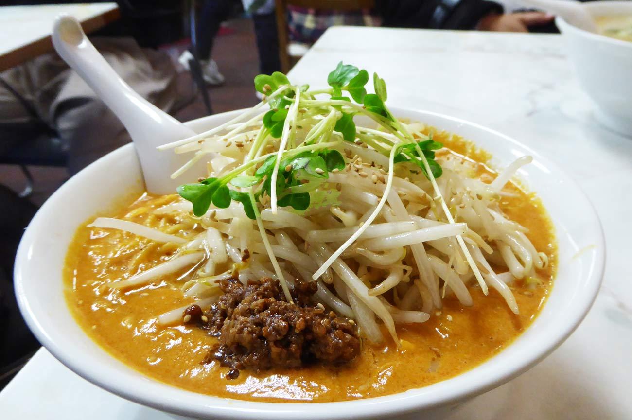 ひかまなの坦々麺の画像