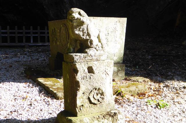 厳島神社の狛犬(右)の画像