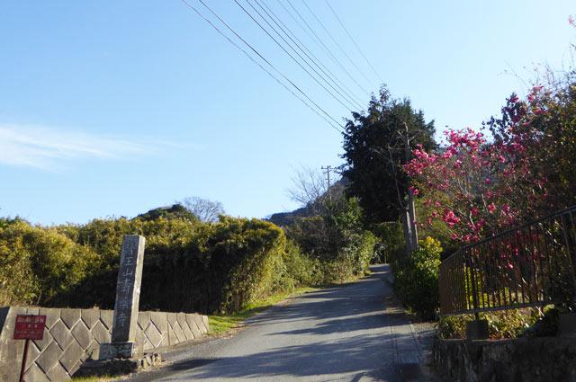 寿薬寺入口の画像