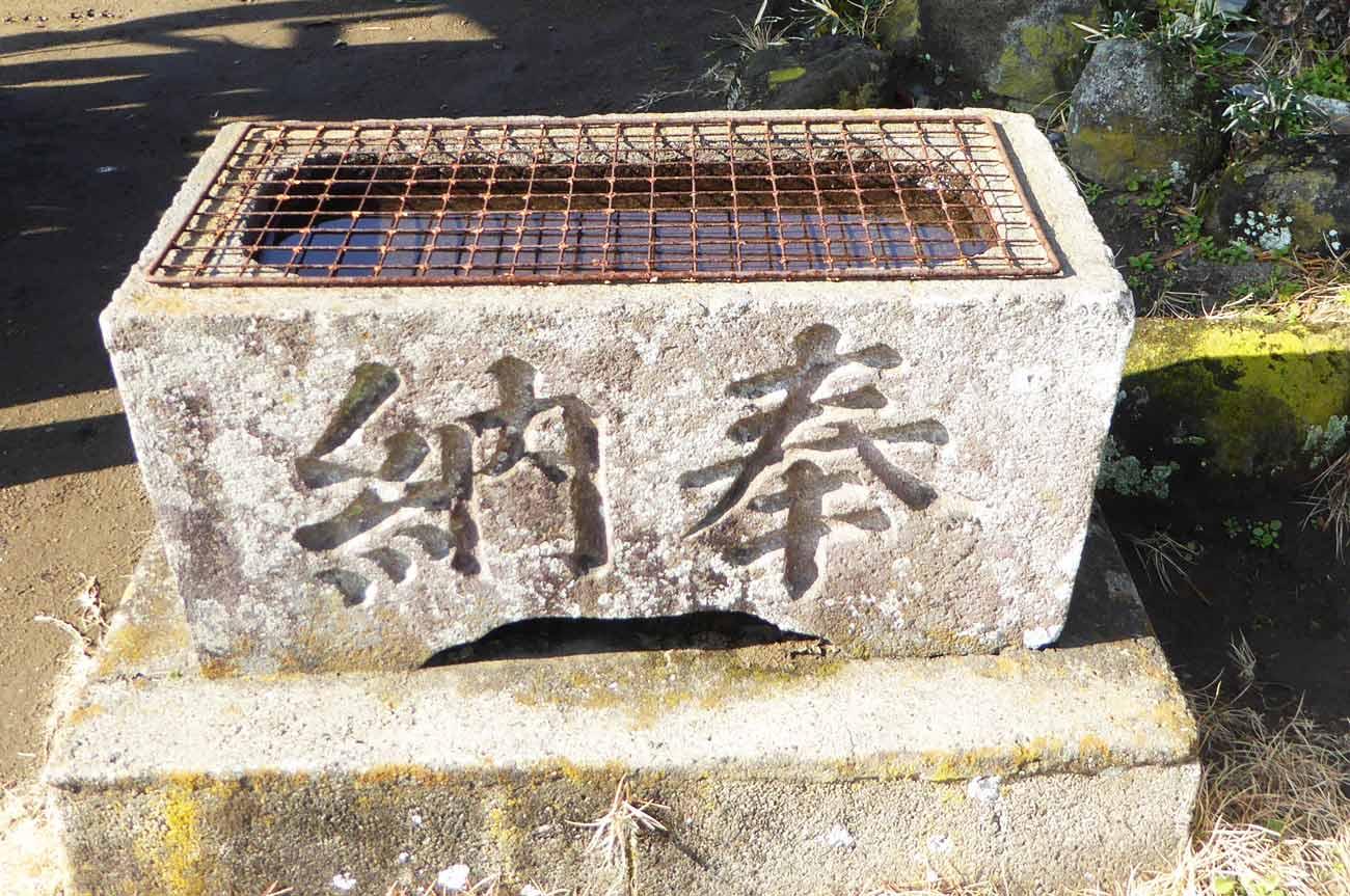 湊薬師堂の手水石の画像