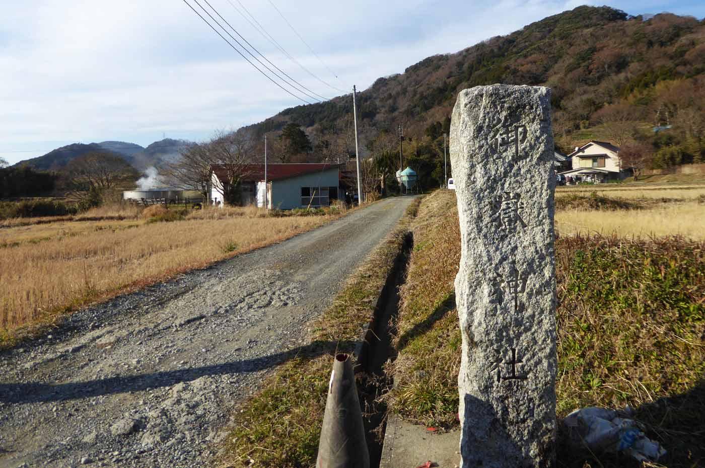 御嶽神社入口の石碑の画像
