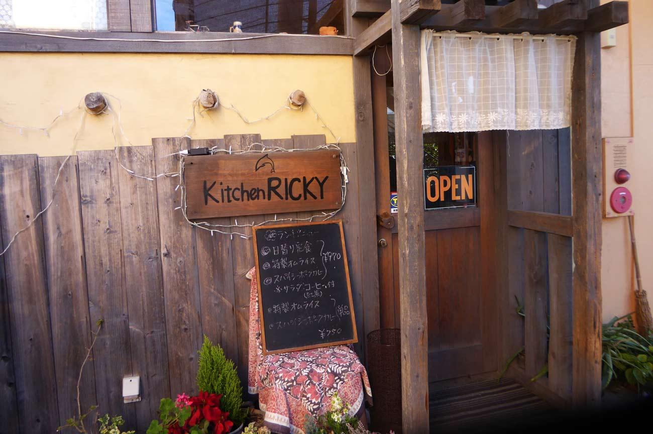 リッキーの店舗外観画像