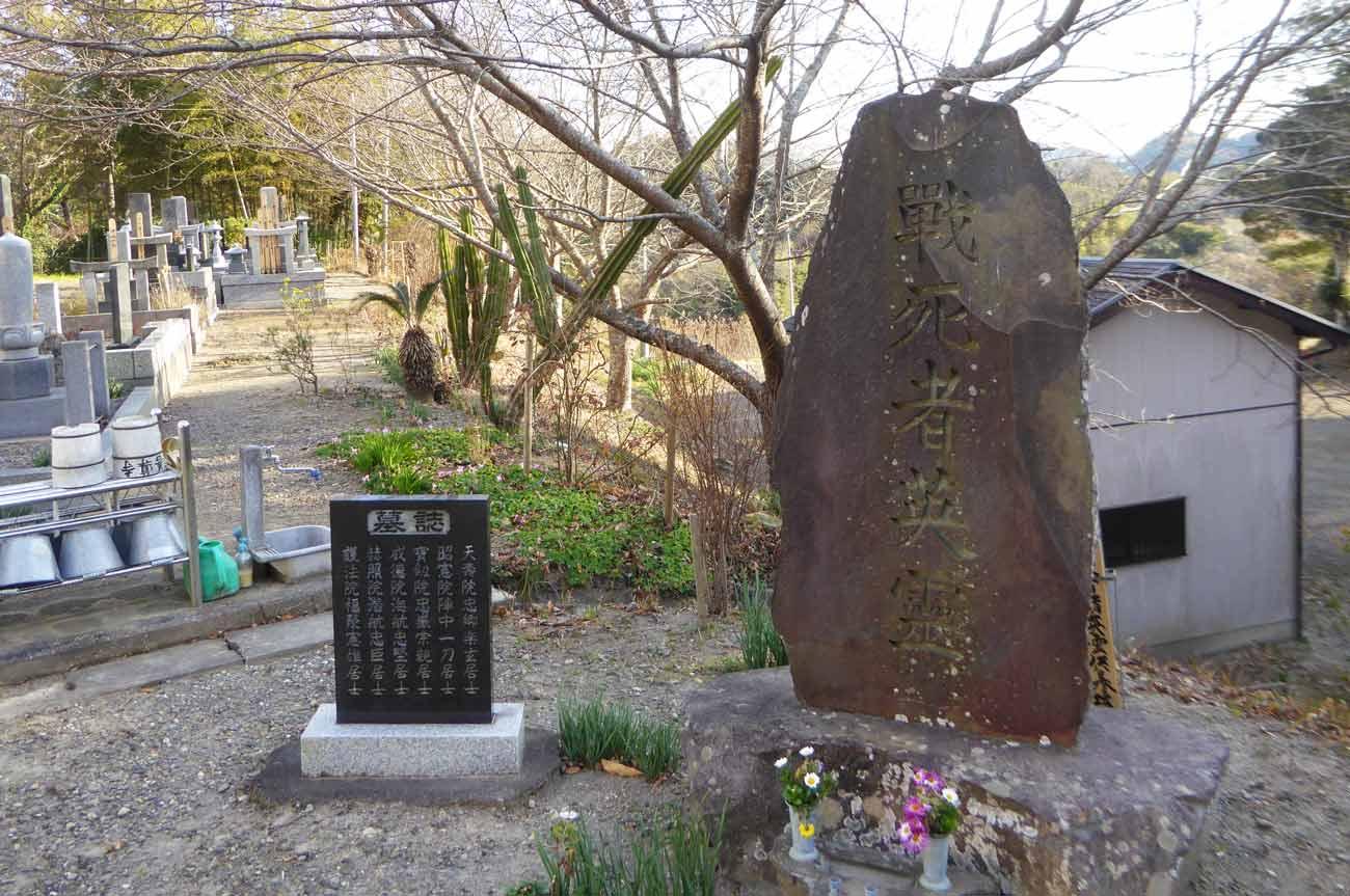善導寺境内の戦死者英霊の石碑