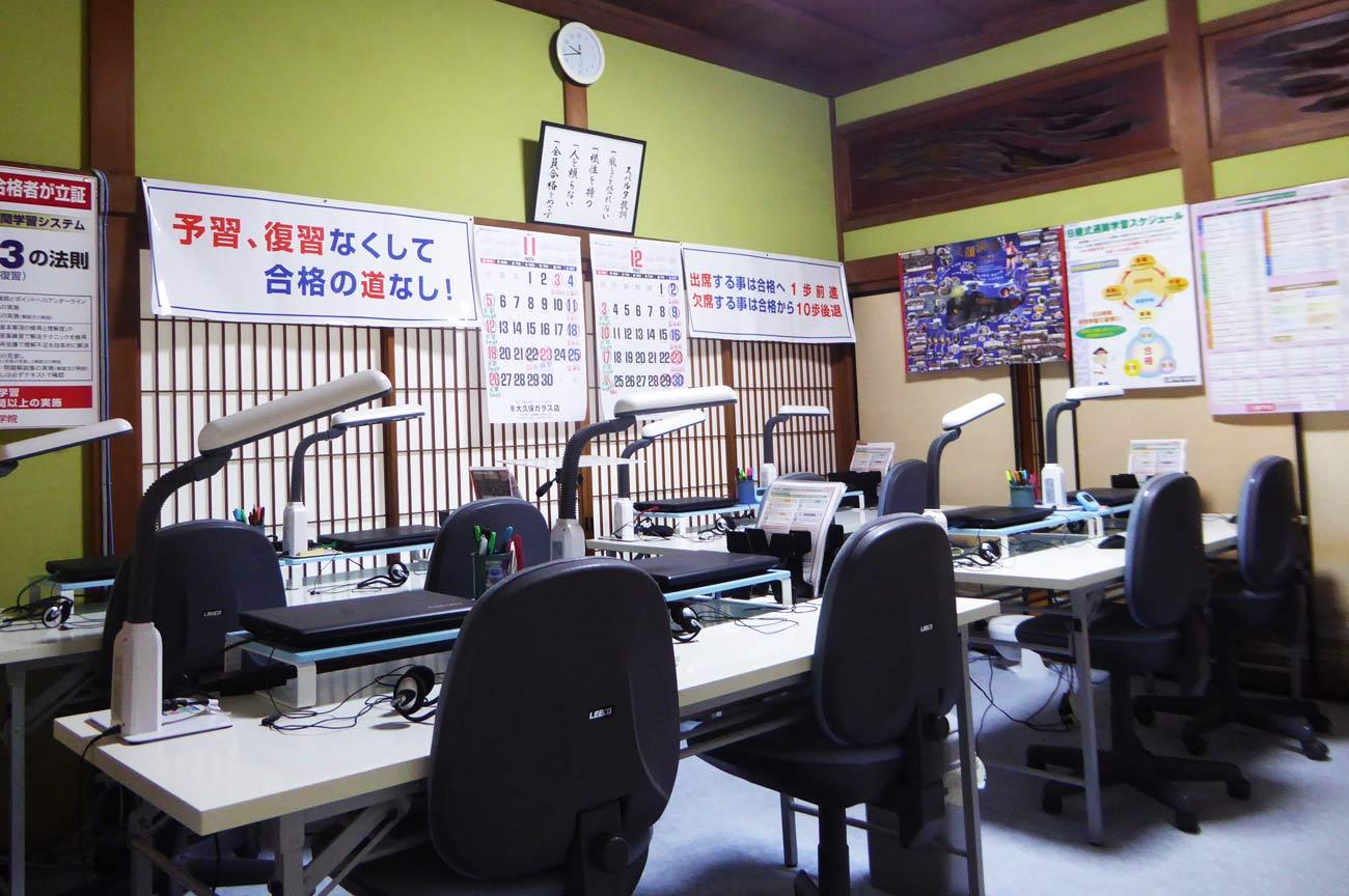 日建学院館山校の教室内画像