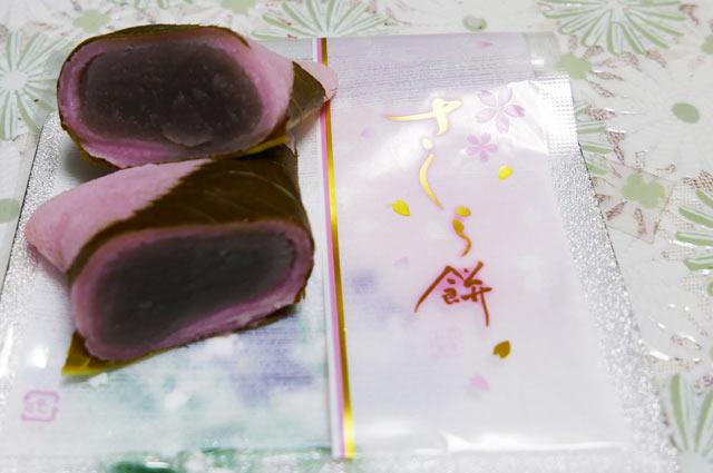 盛栄堂の桜餅の画像