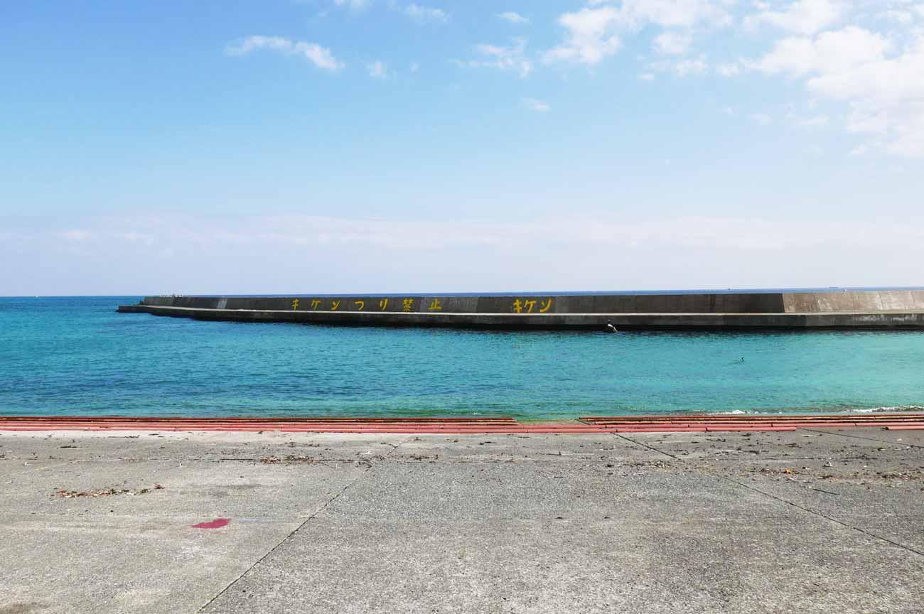 白子港沖堤防の画像
