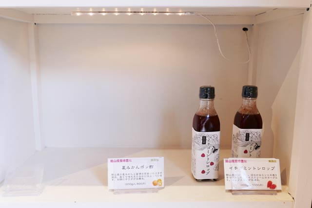 夏みかんポン酢の画像