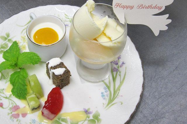 レストラン大澤のハッピーバースデーの画像