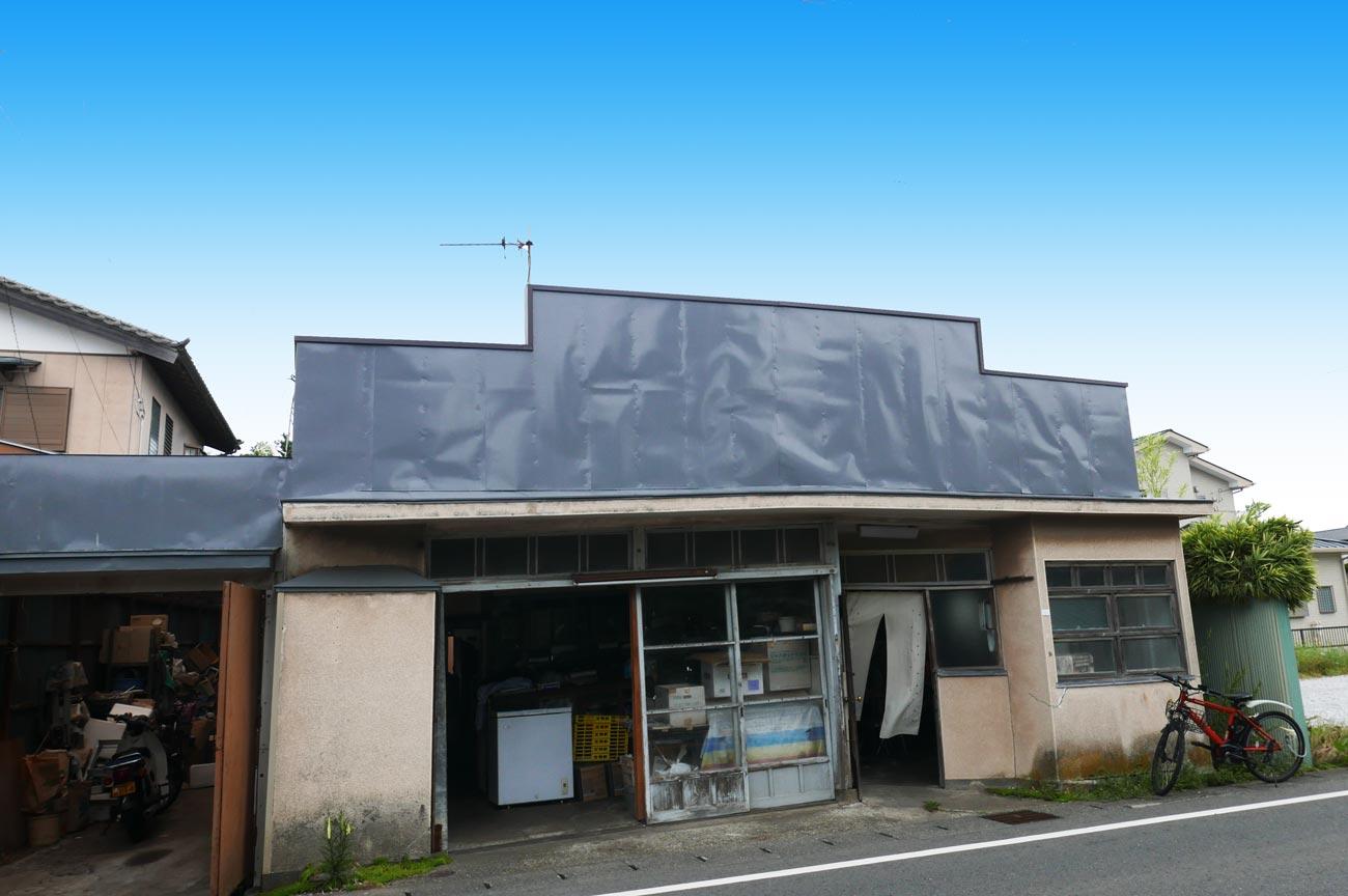 黒恵屋食堂の新しい看板