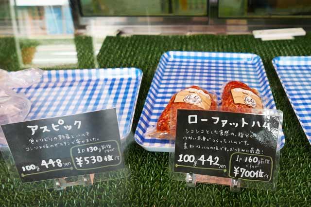 館山ソーセージの画像
