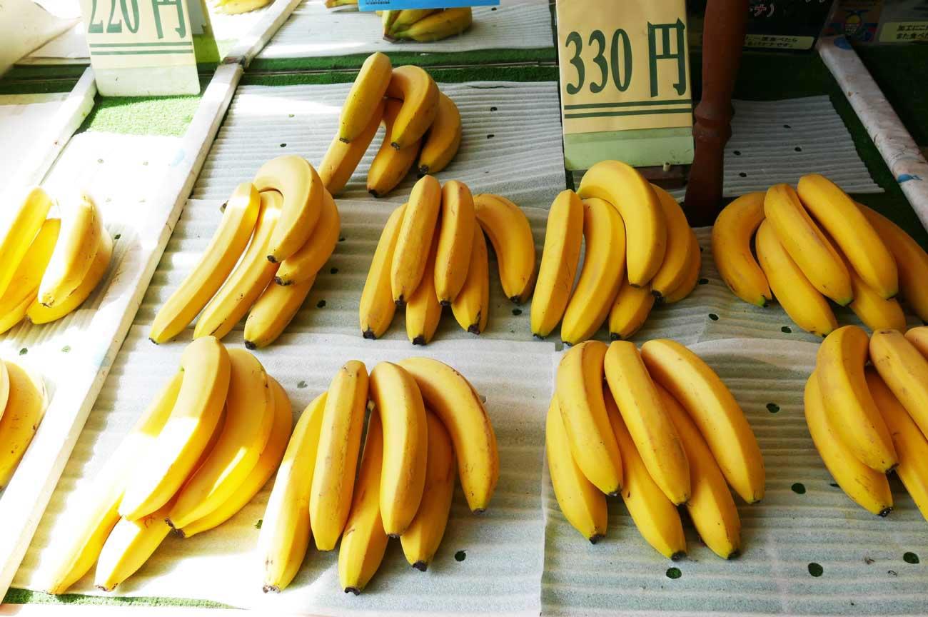 佐藤商店のバナナの画像2