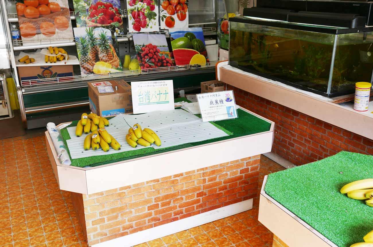 佐藤商店の台湾産バナナの画像