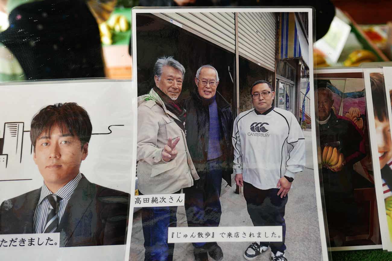 じゅん散歩撮影の記念写真