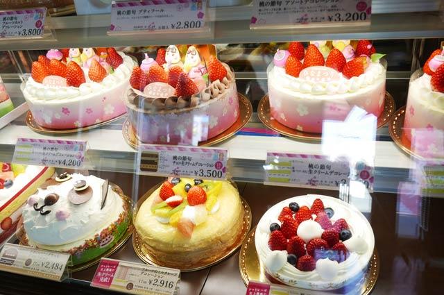 いちごのデコレーションケーキの画像