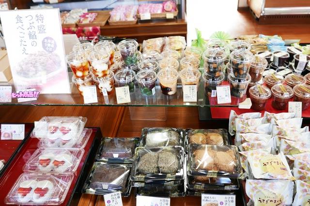 お団子と和菓子の画像