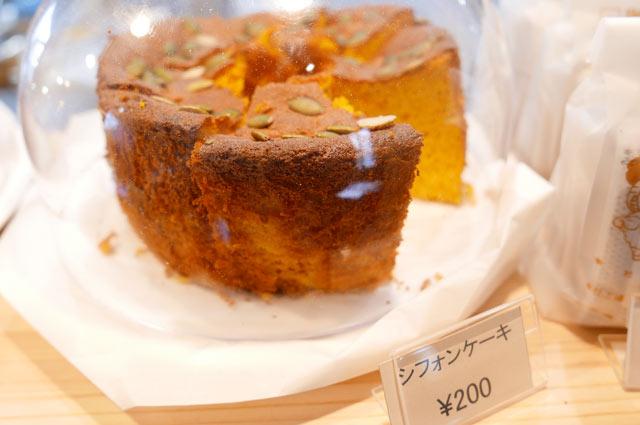 くまカフェのシフォンケーキの画像