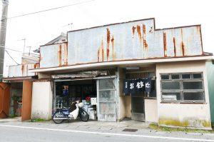 黒恵食堂の店舗外観