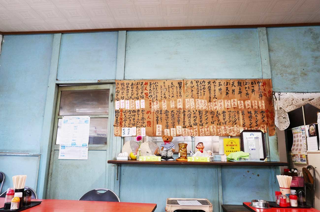 黒恵屋食堂の壁の壁メニューの画像