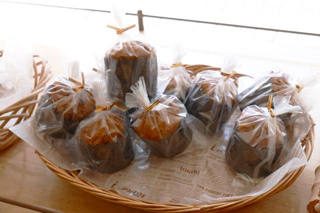 万賀のお菓子の実(ショコラ)の画像