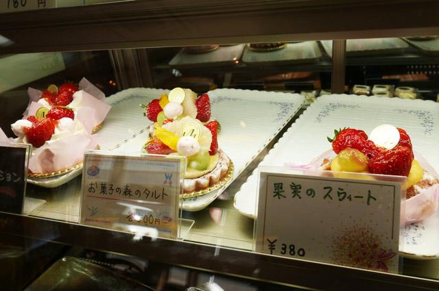 万賀のお菓子の森のタルトと果実のスウィート画像
