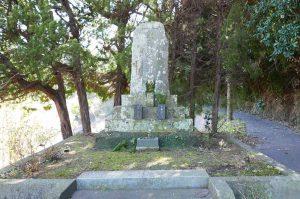 忍足佐内殉難の地の石碑の画像