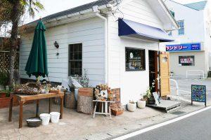 カフェ セレクトの外観画像