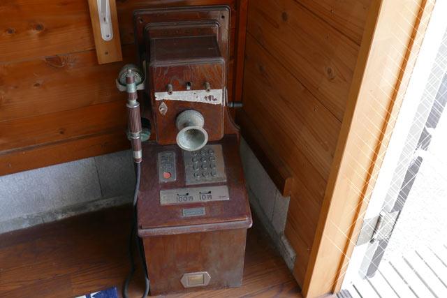 昔の公衆電話の画像