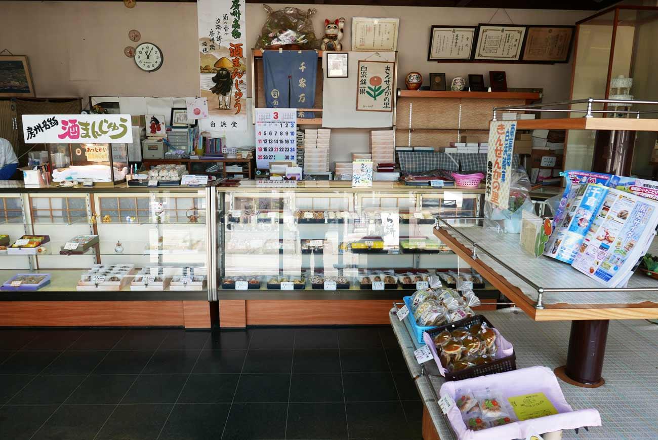 白浜堂の店内画像