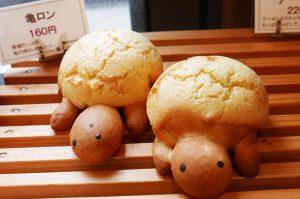 富崎ベーカリーの亀メロンパンの画像