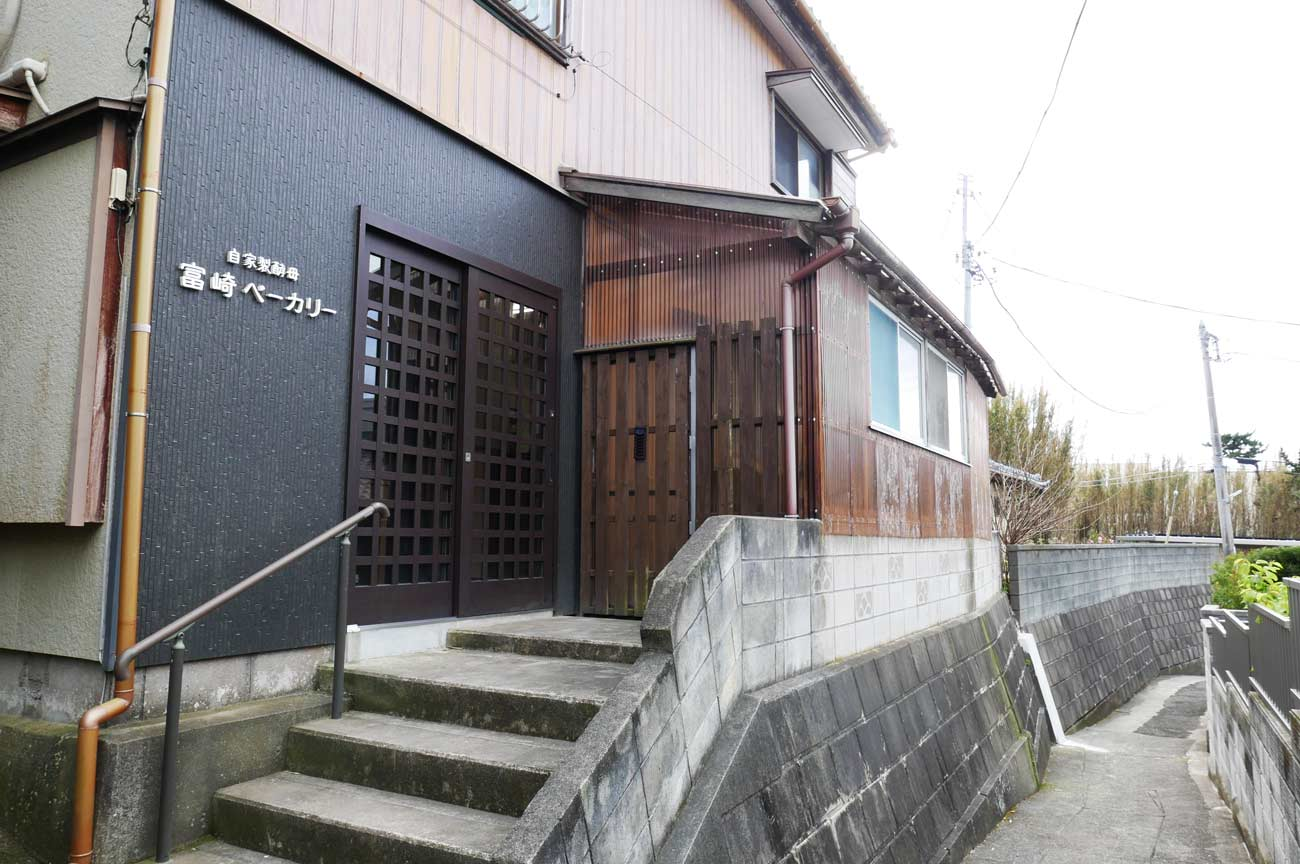 富崎ベーカリーの店舗外観画像