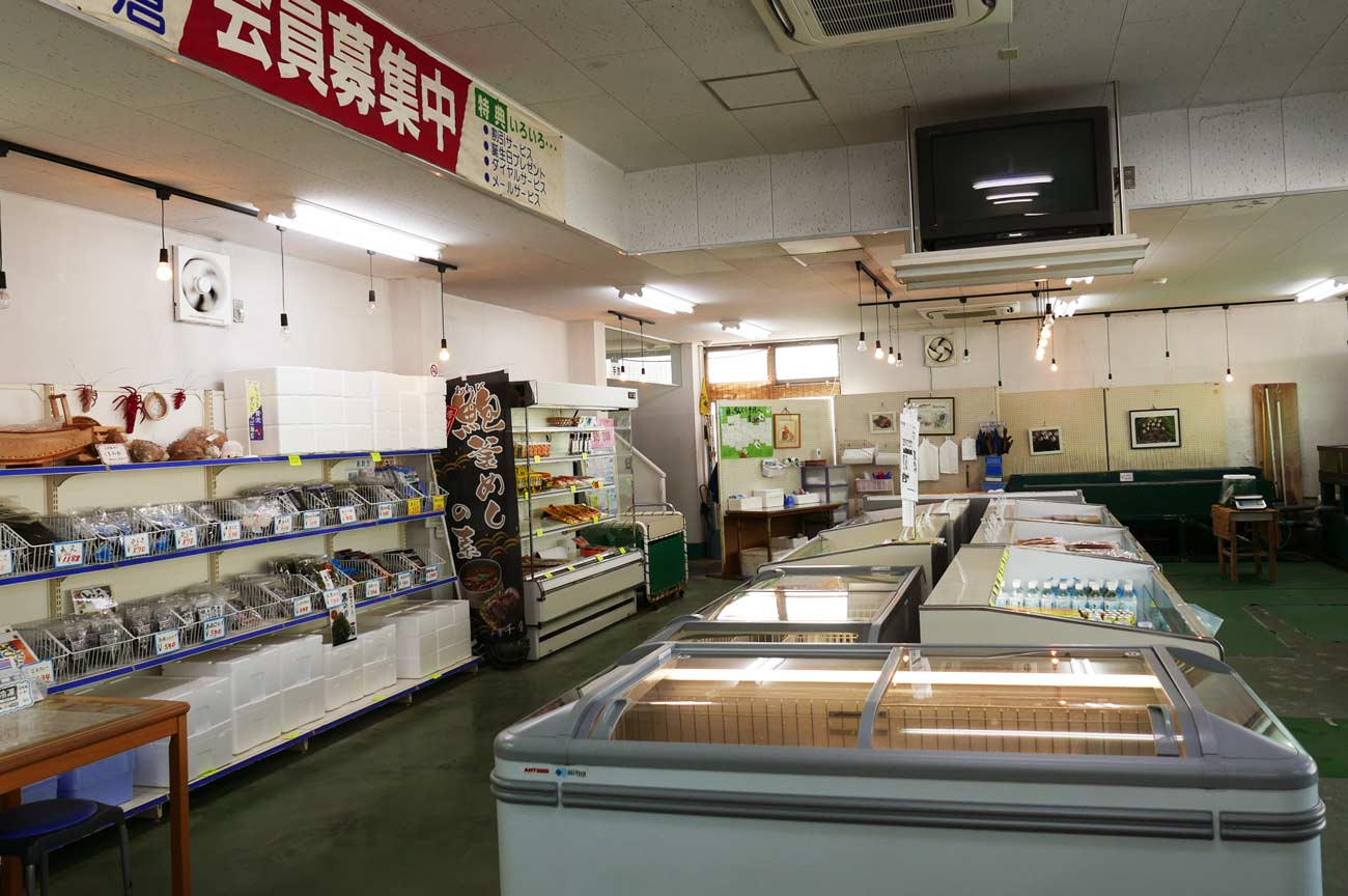 魚っちんぐ千倉の店舗外観画像