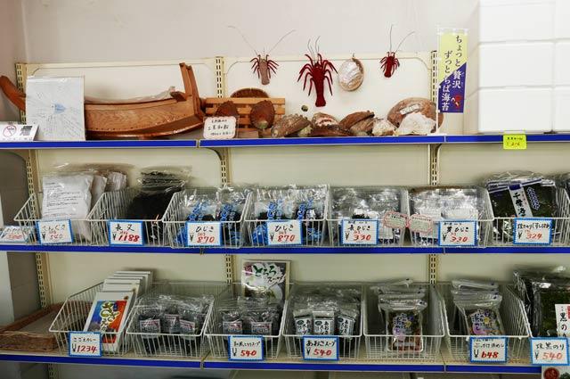海藻コーナーの画像