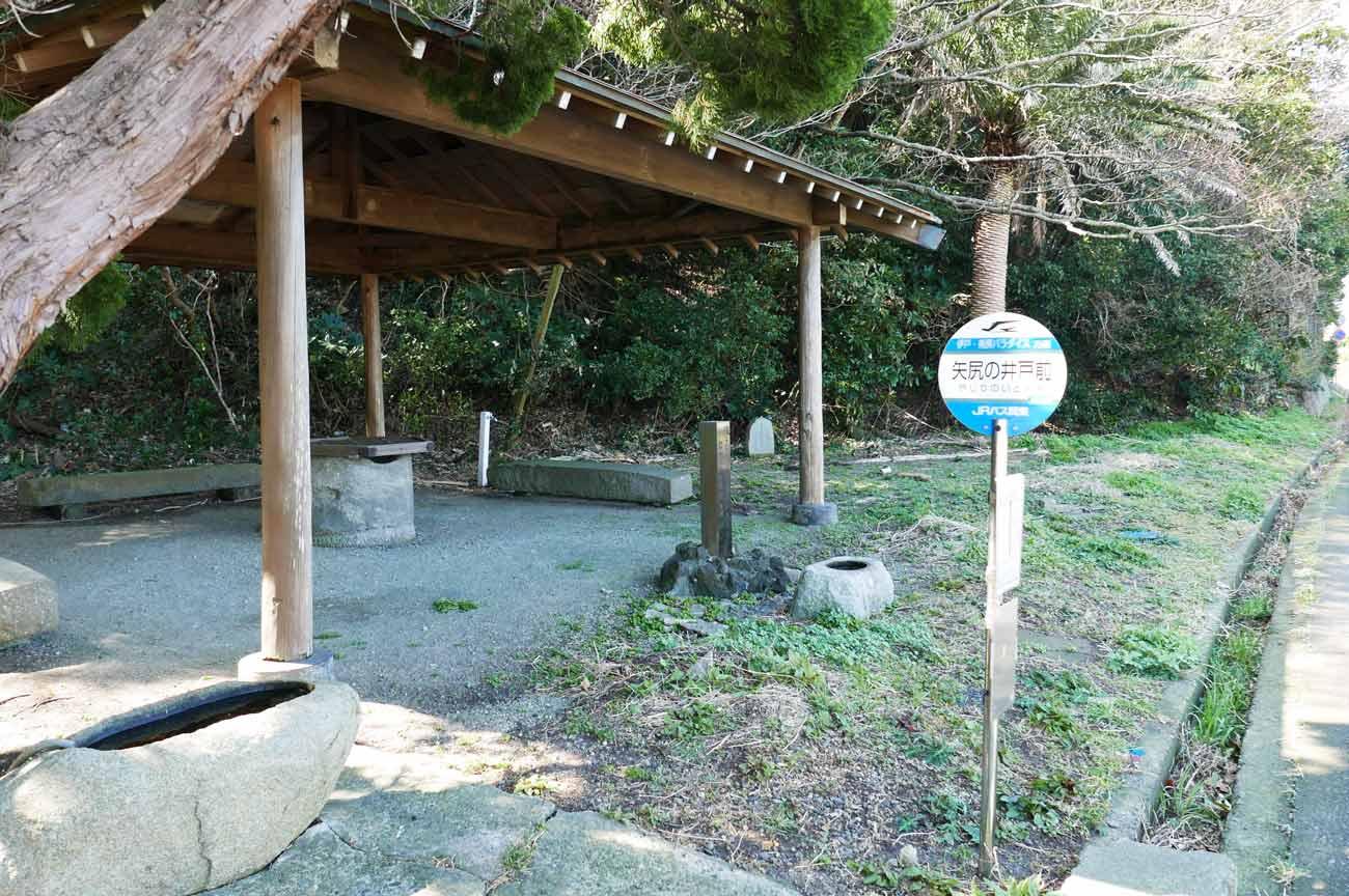 矢尻の井戸のバス停の画像