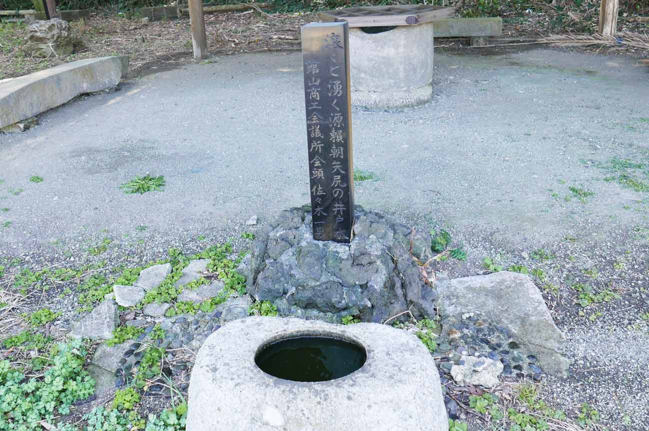 館山商工会議所の石碑の画像
