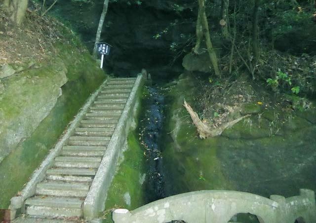 不動滝の画像