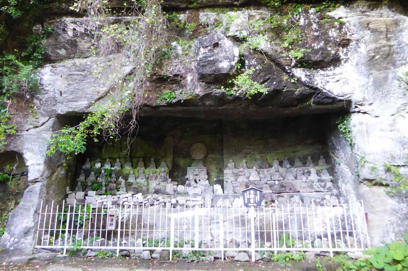 日牌堂の画像