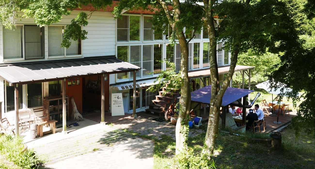 カフェEnの庭