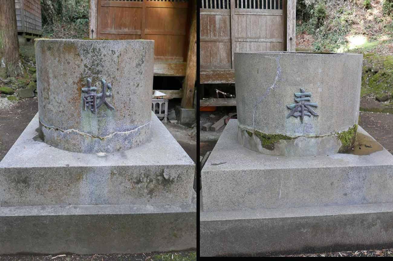 貴船神社水瓶の画像