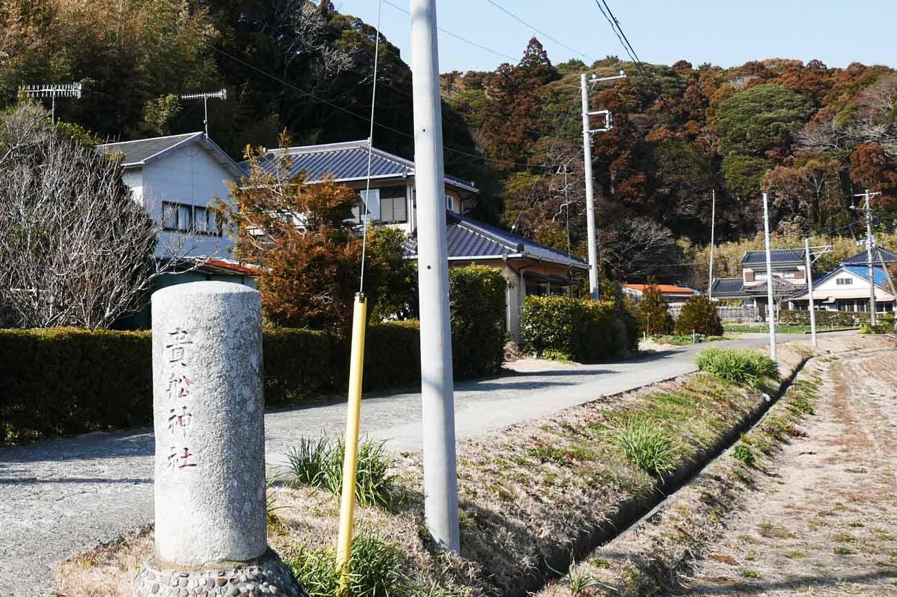 貴船神社入り口の石碑の画像