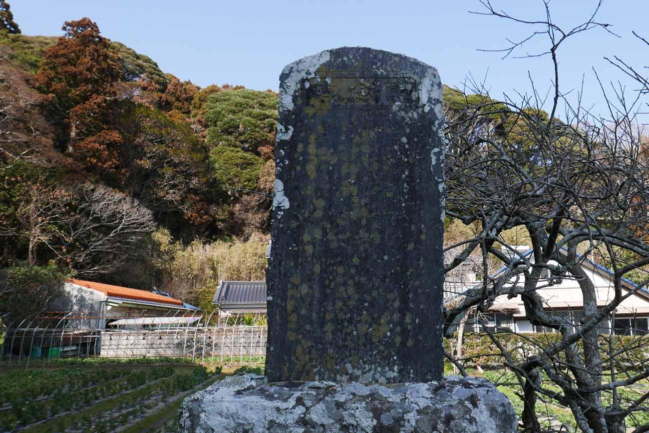 貴船神社参道右横の石碑の画像