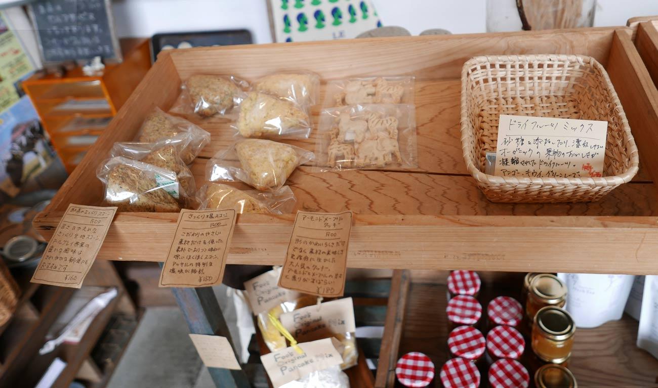 FOOのクッキーとドライフルーツの画像