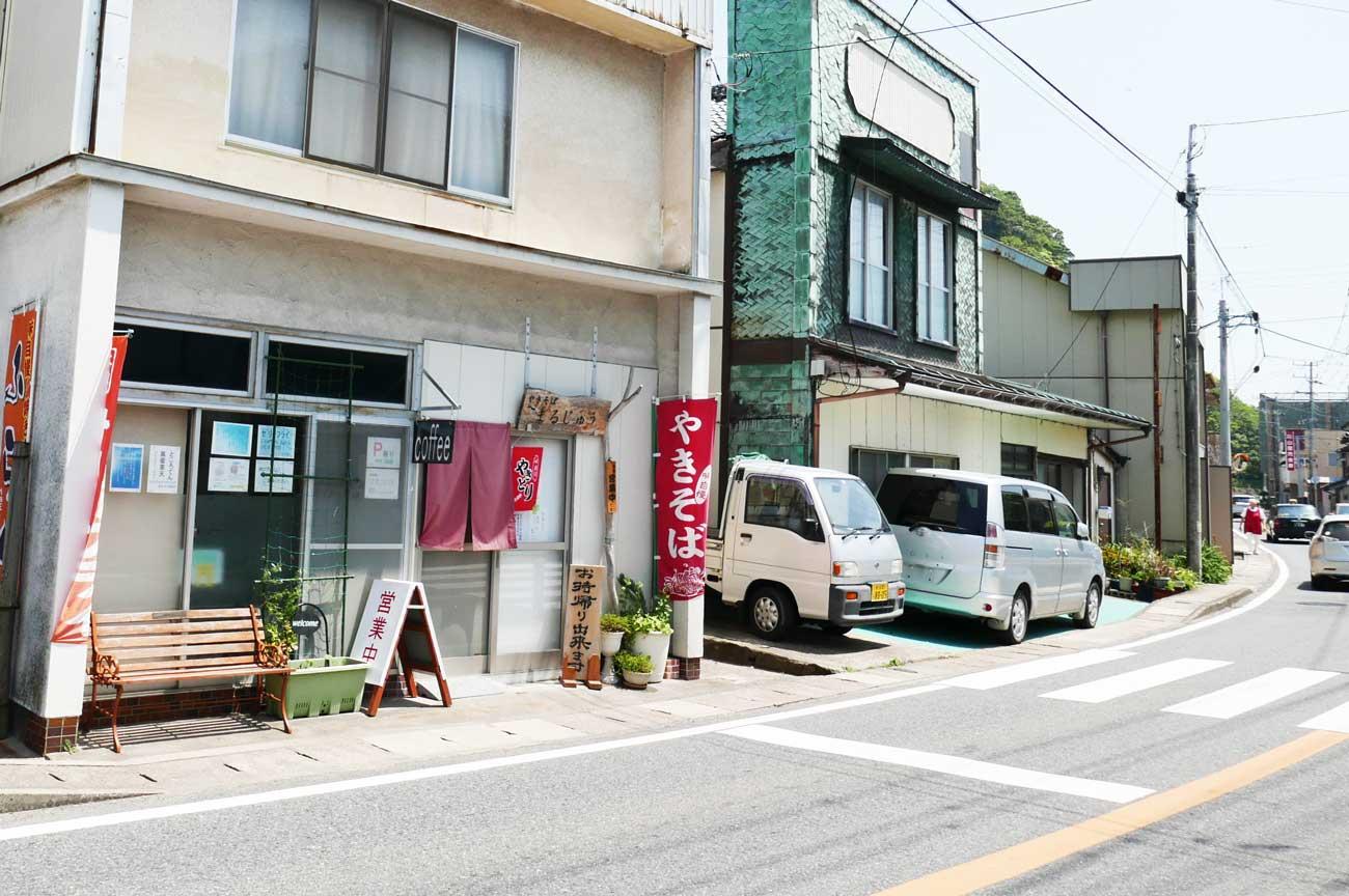 まるじゅうの店舗外観の画像