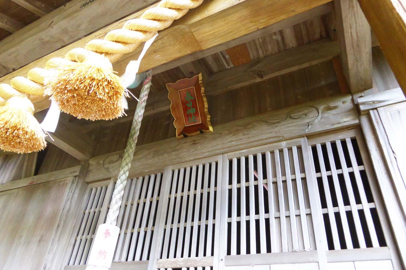 春日神社の鈴緒と本坪鈴の画像