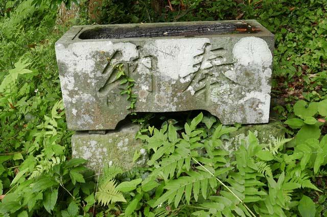 手水石の画像