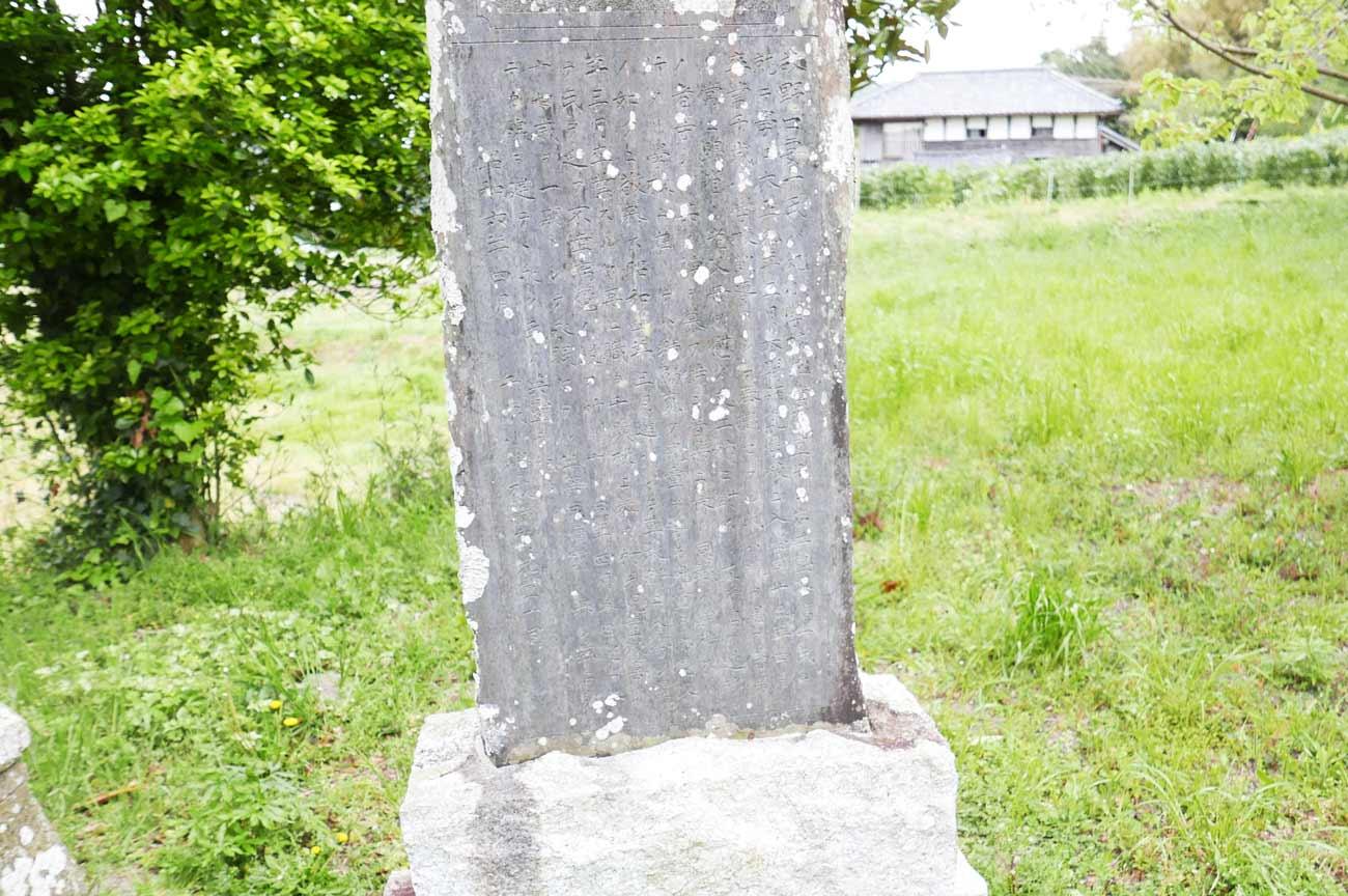境内の石碑の画像1
