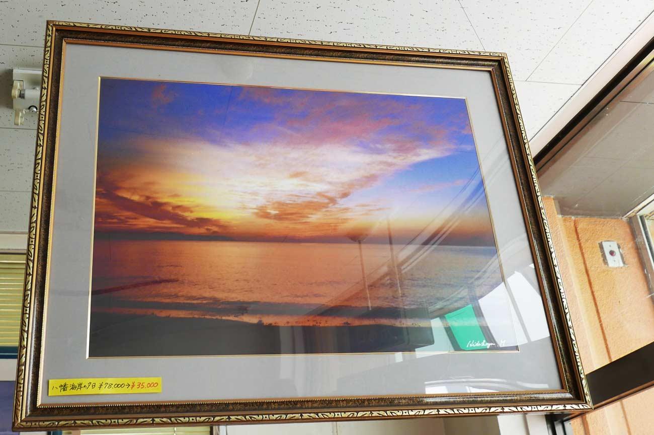 八幡海岸の夕日の画像