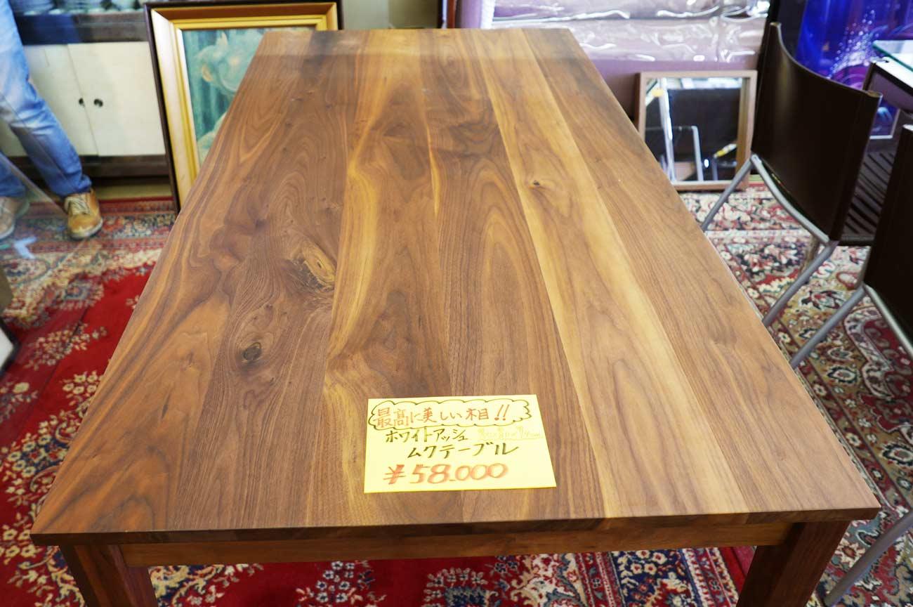 ホワイトアッシュ無垢テーブルの画像
