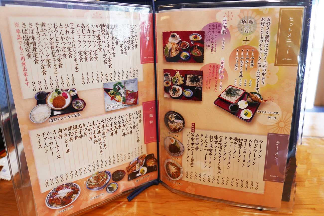 まるよのメニュー(ラーメン・定食・ご飯物)の画像
